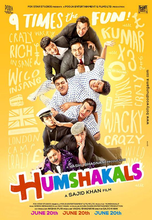 Humshakals Cover