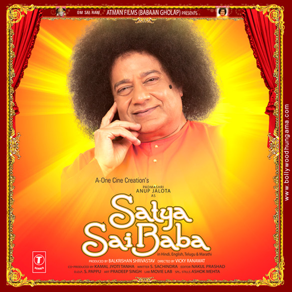 First Look Of The Movie Satya Sai Baba