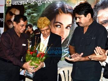 A K Mishra, Khayyam, Yashpal Sharma