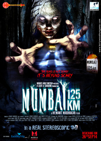 First Look Of The Movie Mumbai 125 KM