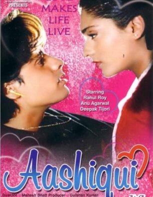 Aashiqui 1 Trailer