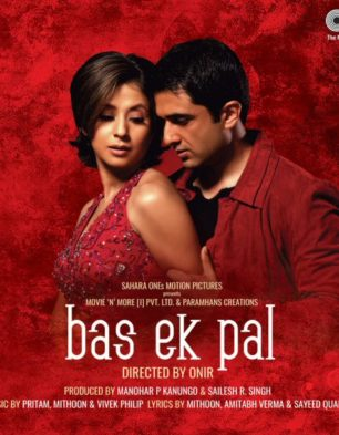Bas Ek Pal Movie Review Release Date Songs Music Images Official Trailers Videos Photos News Bollywood Hungama