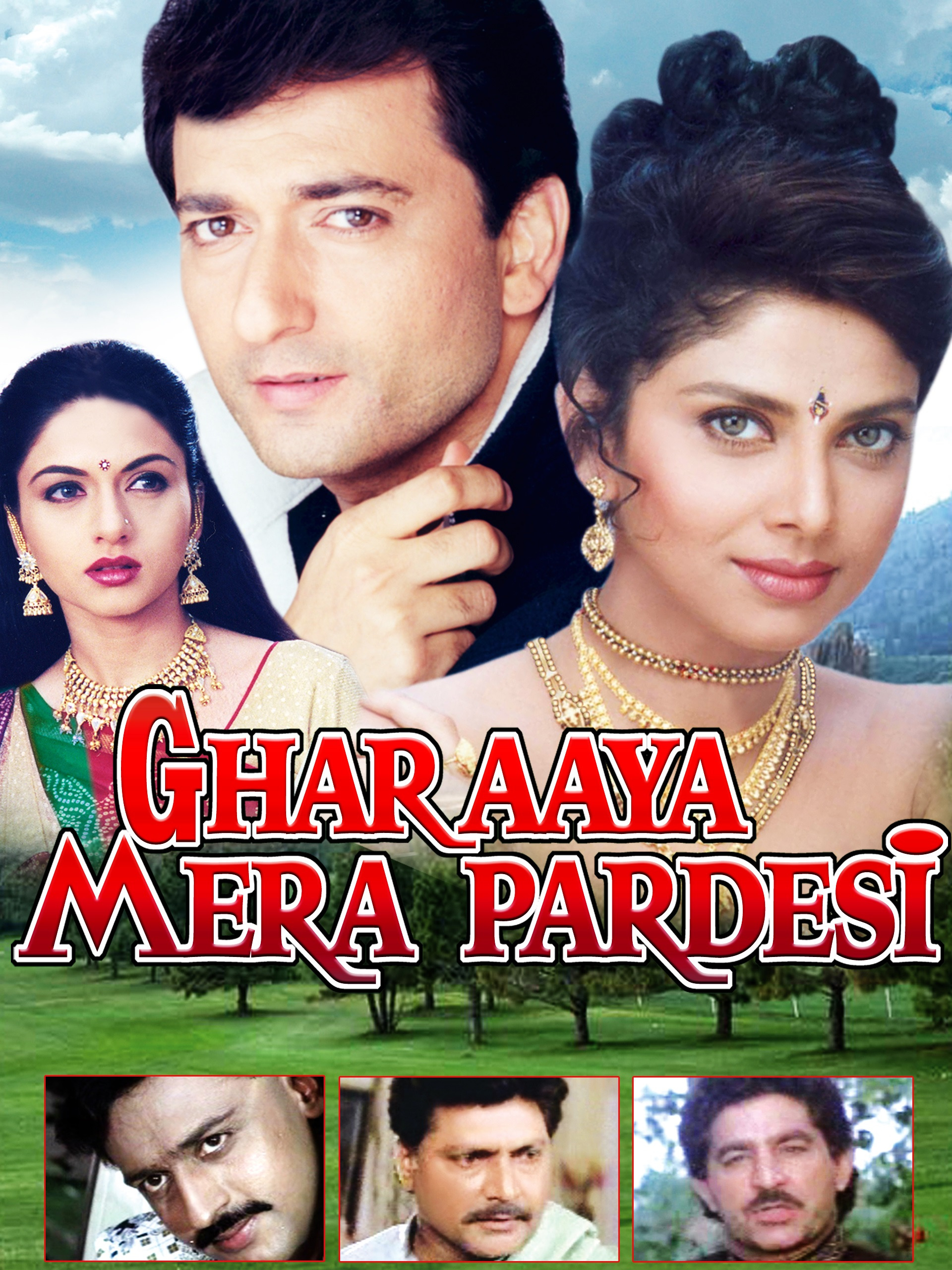 Ghar Aaya Mera Pardesi Movie Review Release Date Songs Music Images Official Trailers Videos Photos News Bollywood Hungama
