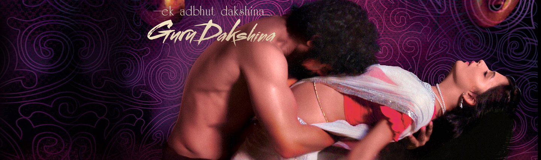 Ek Adhbut Dakshina… Guru Dakshina
