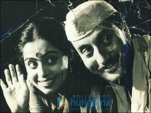 Growing Up Years with Anupam Kher