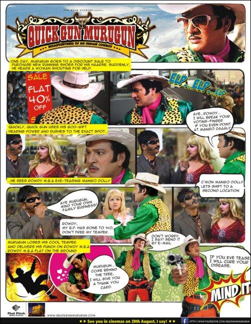 Quick Gun Murugan steps into a comic strip