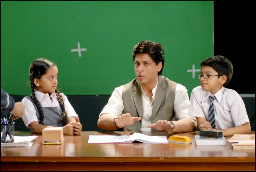 Image result for kya aap paanchvi pass se tez hai