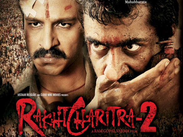 Rakht Charitra – 2