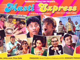 First Look Of The Movie Masti Express