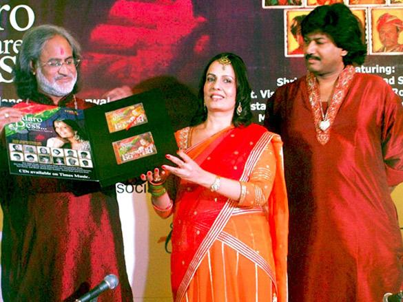 Audio release of album 'Padaro Mhare Dess…'
