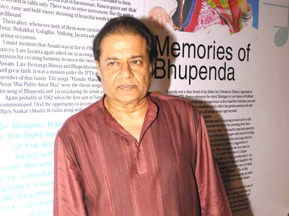 Photo Of Anup Jalota From The Jaya Bachchan and Shabana Azmi at Bhupen Hazarika tribute