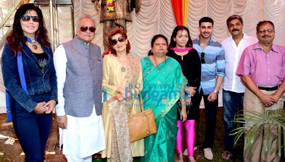 Tina Ghai, T P Aggarwal, Neena Jalan, Mrudula, Sahila, Gautam Rode, Chandrashekhar Pusalkar