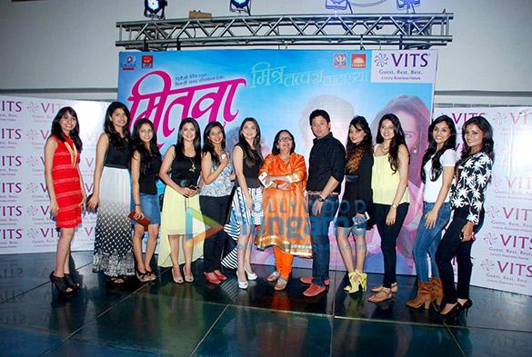 Success bash of 'Mitwaa'