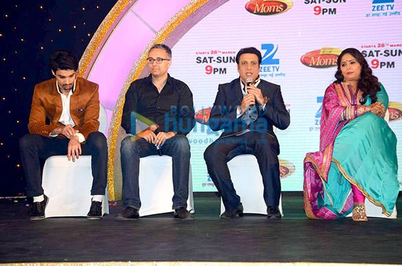 Karan Wahi, Namit Sharma, Govinda, Geeta Kapoor