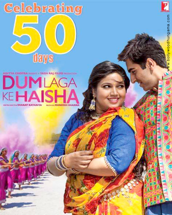 Dum laga ke haisha mp3 songs downloadming songspk download latest.