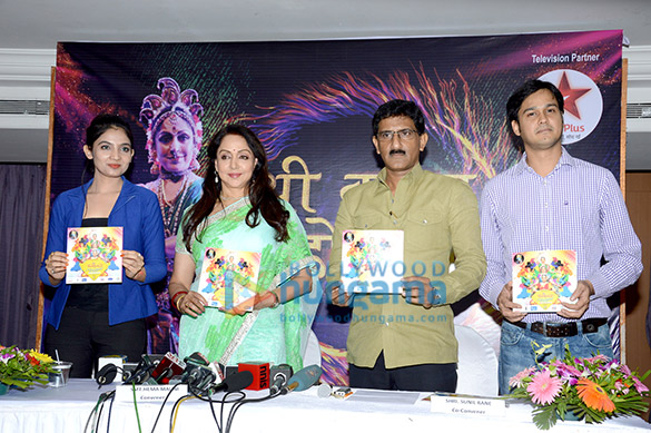 Hema Malini graces 'Mathura Mahotsav' media meet
