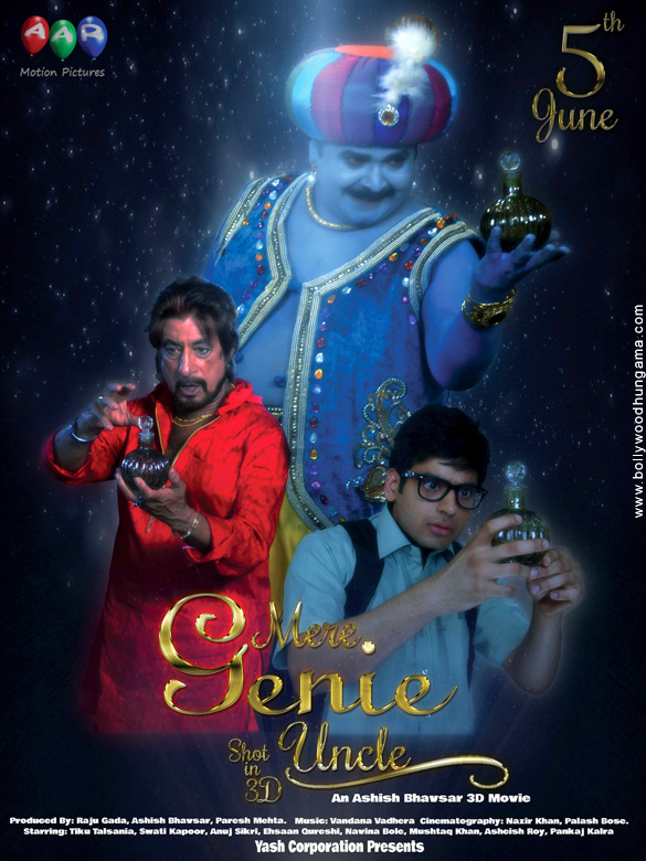 First Look Of The Movie Mere Genie Uncle