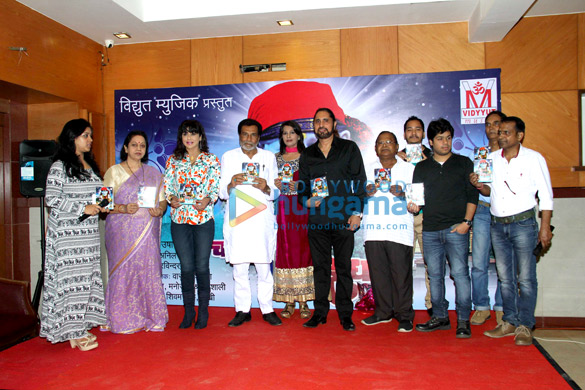 Shagufta Sheikh, Usha Majumdar, Tina Ghai, Mohd Farooq Azam, Rekha, Arvinder Singh, Anil Majumdar, Raj Bajeta, Shivam, Deva, Naresh Ji