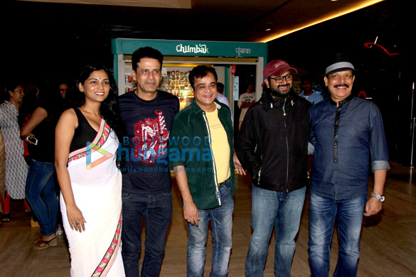 Usha Jadhav, Manoj Bajpayee, Sanjay Chel, Nikhil Advani, Govind Namdev