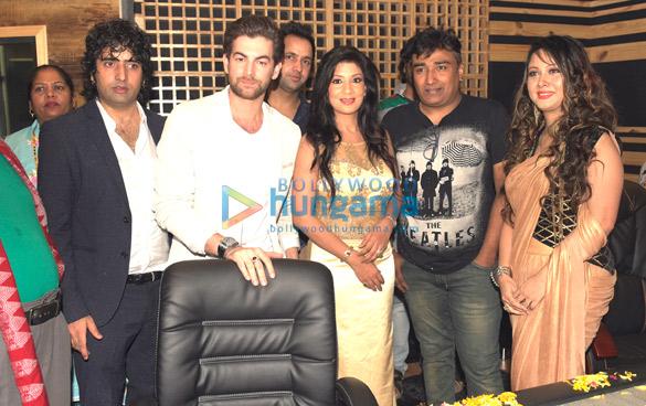 Jaan Nissar Lone, Neil Nitin Mukesh, Aakarsha Sinha, Anjaan, Rani Hazarika