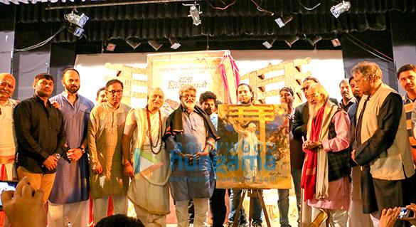 Mayur Barot, Rohit Shetty, Manoj Joshi, Jackie Shroff, Babasaheb Purandare, Vikram Gokhale