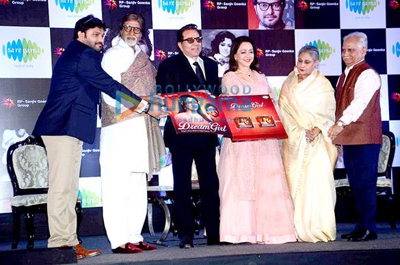 Babul Supriyo, Amitabh Bachchan, Dharmendra, Hema Malini, Jaya Bachchan, Ramesh Sippy