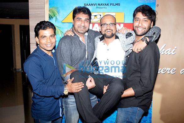 Special screening of the film 'Love Shagun' at Carnival Cinemas