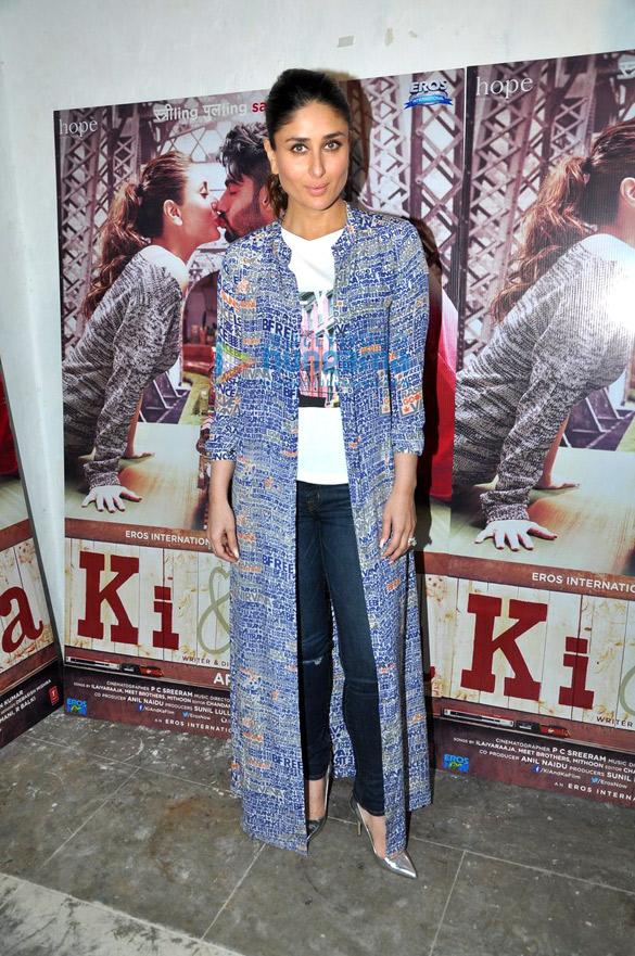 Press conference of 'Ki & Ka'