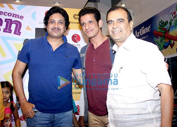 Mukul Kumar, Sharman Joshi, Yogesh Lakhani
