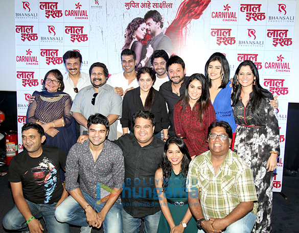 Motion poster launch of  Marathi film 'Laal Ishq' at Carnival Cinemas