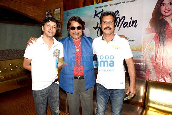 Sanjeev Srivastava, Dilip Sen, Shaheen Iqbal