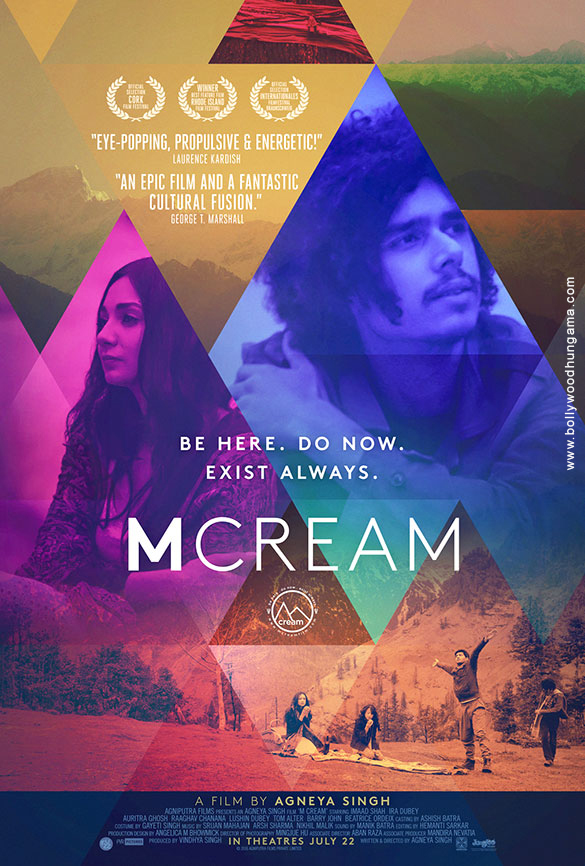 First Look Of The Movie M Cream