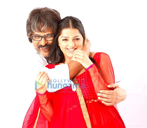 Ravichandran, Bhumika Chawla