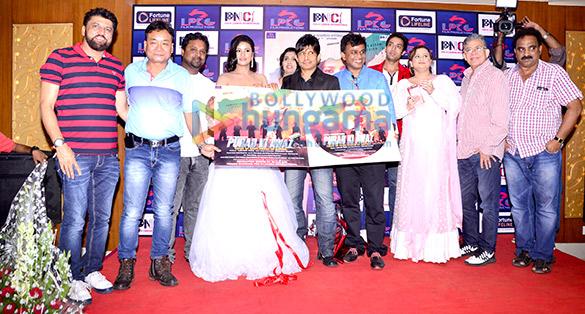 Kamaal Rashid Khan launches the first look and music of the film 'Purab Ki Aawaz'