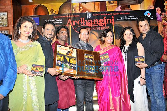 Varsha Usgaonkar, Subrat Dutta, Champak Jain, Sreelekha Mitra, Reema Mukherjee, Subodh Bhave