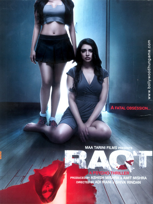 First Look Of The Movie Raqt