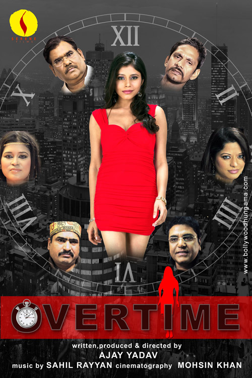 First Look Of The Movie Overtime