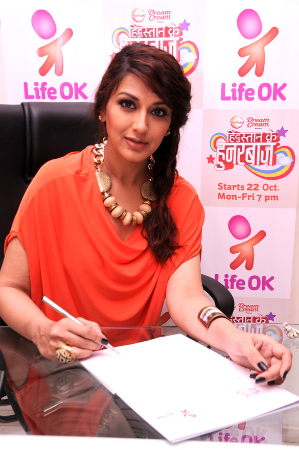 Sonali Bendre signs petition for 'Hindustan Ke Hunarbaaz'