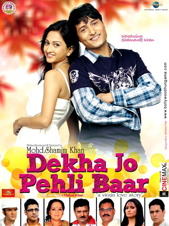 First Look Of The Movie Dekha Jo Pehli Baar