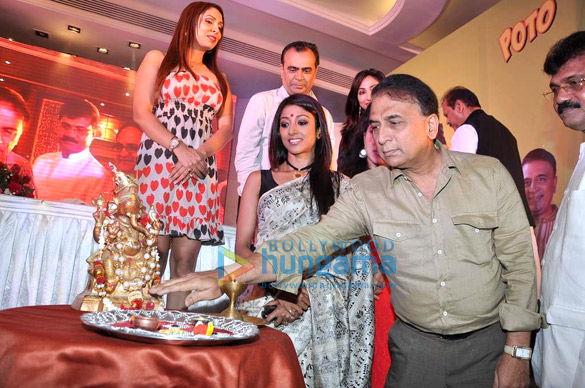 Paoli Dam & Rituparna Sengupta at the launch of 'Poto'