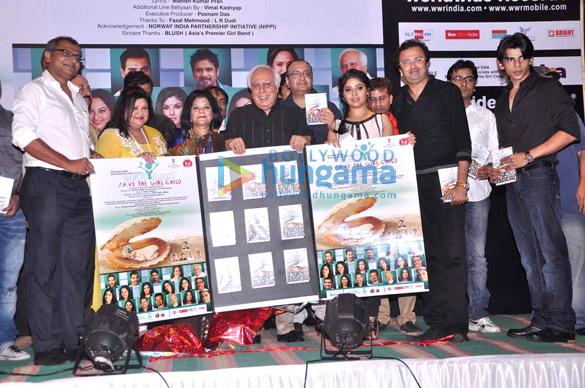 Ratnakar Kumar, Bandana Sharma, Promila Sibal, Kapil Sibal, Vivek Vaswani, Sunidhi Chauhan, Nikhil Kamath