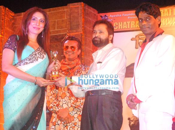 Pooja Missra, Iftekhar Imam Siddiqe, I T Khan, Sudarshan