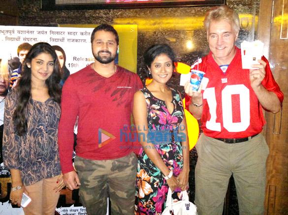 Shailey Bidwaikar, Mudasir Ali, Nabanaita, Gary Richardson