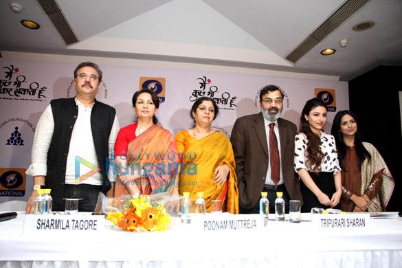 Feroz Abbas Khan, Sharmila Tagore, Poonam Muttreja, Tripurari Sharam, Soha Ali Khan, Minal Vaishnav