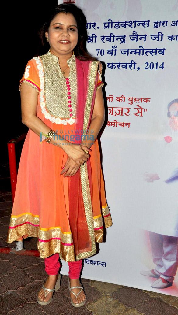 Rekha & Hema Malini launch Ravindra Jain's book 'Dil Ki Nazar Se'