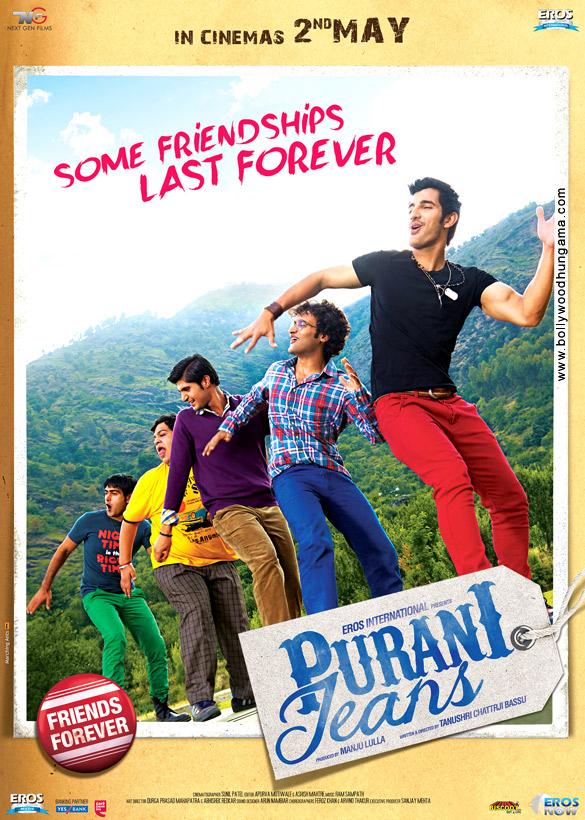 Dil Ya Bill 4 Full Movie In Hindi Free Download