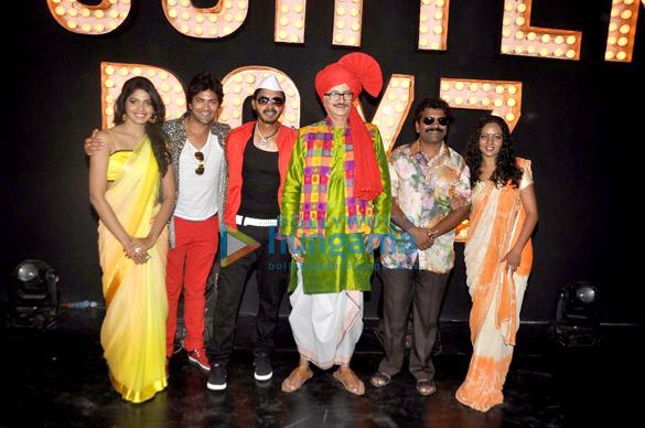 Pooja Sawant, Aniket Vishwasrao, Shreyas Talpade, Dilip Prabhavalkar, Hrishikesh Joshi, Neha Joshi