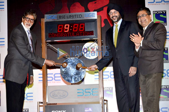 Amitabh Bachchan, N P Singh, Ashishkumar Chauhan