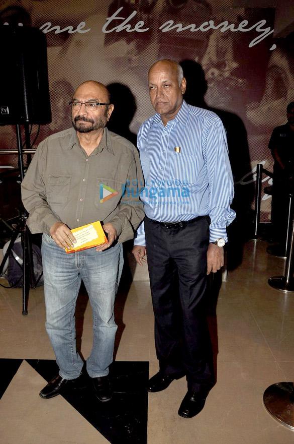 Govind Nihalani, Manmohan Shetty