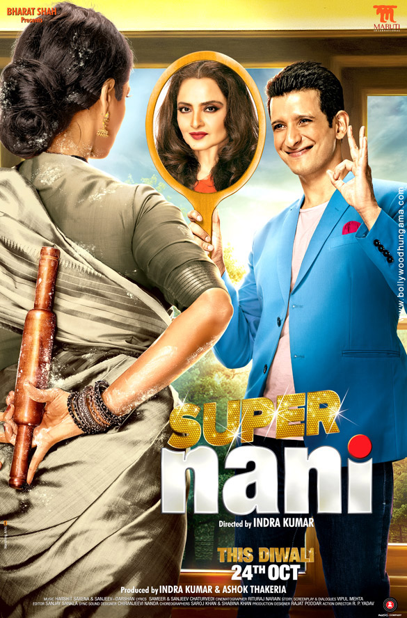 Super Nani Movie: Review | Release Date | Songs | Music | Images | Official  Trailers | Videos | Photos | News - Bollywood Hungama